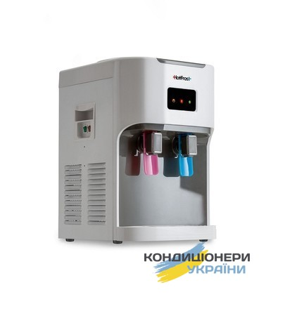 kuler-dlya-vody-hotfrost-d115-outside